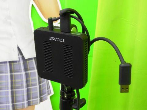 「VIVE」ワイヤレス化キットのサンプルデモがツクモ各店で実施予定