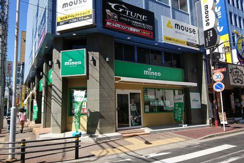 mineoはリアル店舗も小規模ながら展開