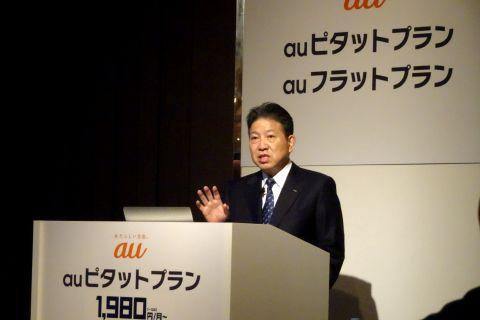 auピタットプランを発表、1980円という文字を強調