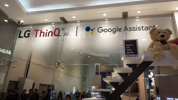 新プラットホーム「LG ThinQ」はGoogleアシスタントと連携