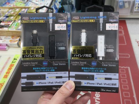4bc3512b2c iPhone 7世代以降のイヤホンジャックがないモデルでも有線のイヤホンが使用可能なほか、側面に備えたLightning入力により、再生しながら iPhone本体を充電することが ...