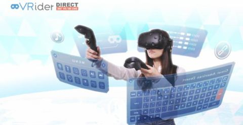 Mogura VR VRider DIRECT
