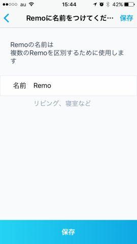 エアコン操作という当たり前をなくしたNature Remoが超便利