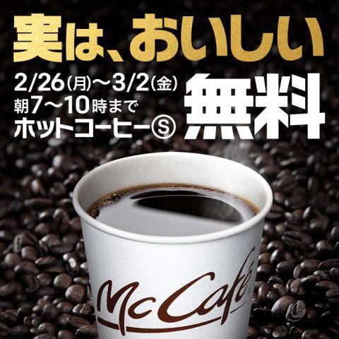 http://ascii.jp/elem/000/001/635/1635133/main_180220b_sp_480x.jpg