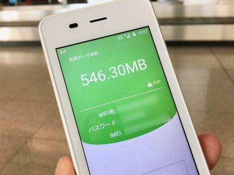 海外データ通信も「格安」の可能性、eSIM普及に期待