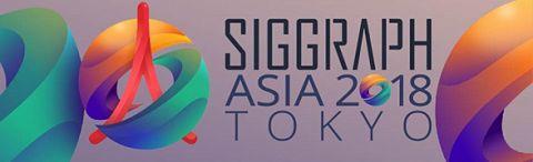 シーグラフアジア2018