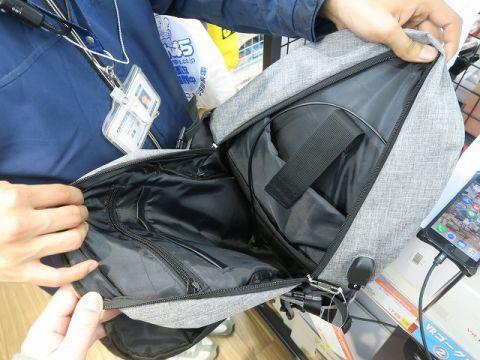 「USBポート&電波遮断ポケット付き リュックサック」
