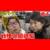 ジサトラ出張レポート番組「戦慄の岡崎編 #4(最終話)」YouTubeで公開開始!