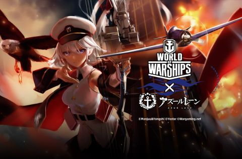 20180402wows