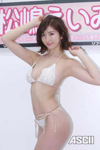 松嶋えいみの画像 p1_4