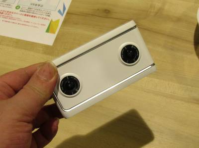 「Lenovo Mirage Camera with Daydream」