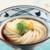 丸亀製麺「ぶっかけ(冷)」3日間だけ半額