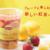 ローソン果物ごろごろ「Lipton フルーツインティー」