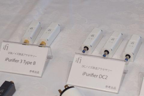 ポタ研2018夏