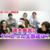 放送中に心霊降臨!? 生放送デジデジ90「過去イチヤバかった番組」ランキング大発表