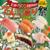 スシロー「てんこ盛り祭」盛りに盛って1皿108円