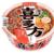 Amazonセール速報:8月2日まで、福島の農産物や加工食品が20%オフに!