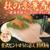 くら寿司「秋の豪華寿司フェア」3日間限定で