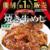 松屋「焼き牛めし」復刻! 「牛焼肉の旨辛炒め定食」登場!!