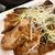松屋「豚と茄子の辛味噌炒め定食」にiPhone XSを感じた理由