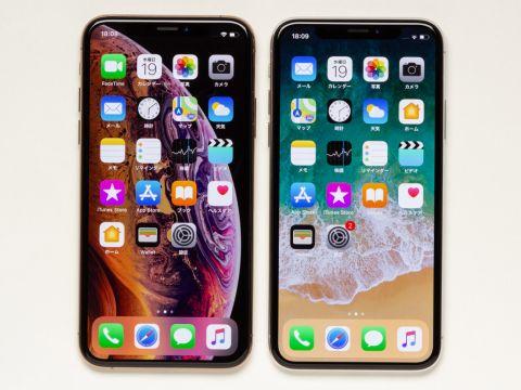 iphone x iphone xsがもたらす4つのメリットと違い 週刊アスキー