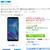 ASUS「Zenfone Max Pro M1」がビックカメラのサイトで販売