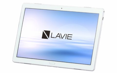 【製品】NEC、ハイスペックタブレット「LAVIE Tab E」