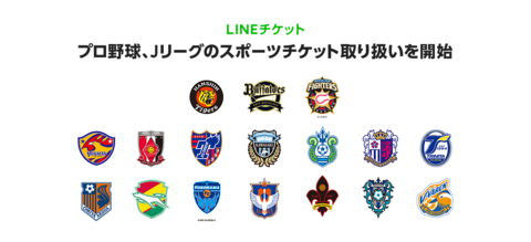 LINE0201