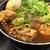 松屋「鶏と玉子の味噌煮込み鍋膳」にサッカーを強くするヒントがある