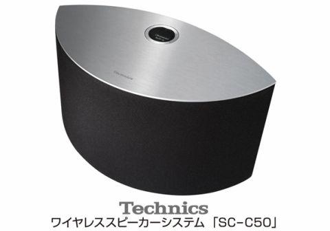 テクニクス「SC-C50」