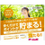 健康スマホアプリ「グッピーヘルスケア」を使った実証実験 小田原市で