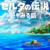 「ゼルダの伝説 夢をみる島」Switchでリメイク決定!