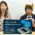 人気SSD「MX500」など購入で4000円ギフトカードがもらえるかも!「クルーシャル冬のキャンペーン」を動画でチェック!