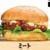 くら寿司ハンバーガー発売へ 本当に回転寿司ですか?