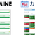gusuku CustomineとカレンダーPlusが連携開始