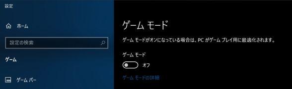 ASCII jp:GeForce RTX&新NVENC、OBSで高画質ゲーム配信できる