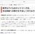 楽天モバイル、10月以降の自社回線へのユーザーの移行を告知