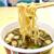 セブン「幻の名店 麺翁百福亭」ごぼうと醤油が際立つウマさ!