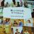 グーグル無償デジタルスキルトレーニング「Grow with Google」提供開始