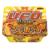 日清U.F.O. 辛口マヨを通常比350%も入れてしまう