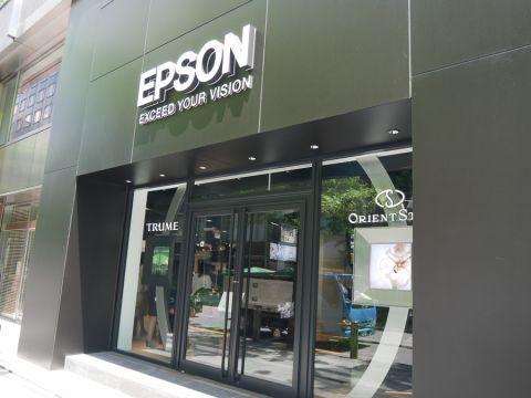 98db5abfdc エプソンの「すべて」が分かるショールーム、有楽町に完成 - 週刊アスキー