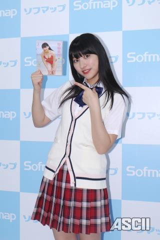 早坂美咲の画像 p1_32