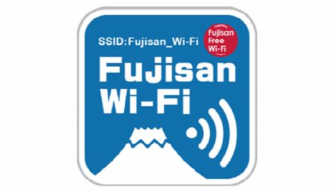 富士山Wi-Fi