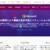 Adobe Document Cloudとマイクロソフト製品との統合がますます強化