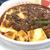 松屋「麻婆豆腐定食」ちゃんと辛いのがうれしい