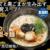 スシロー「ほたての黒ごま担々麺」新感覚スープ