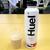 完全栄養食「Huel」ボトル 便利すぎる独特の味