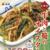 【本日発売】松屋「牛肉と筍のオイスター炒め定食」