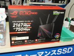 ASCII jp:PS4やSwitch用ポートも備えるASUSのゲーミングルーター