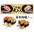 かっぱ寿司「夏のごちそう寿司」本鮪大とろ登場
